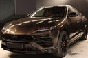 Rent-a-car Lamborghini Urus with its delivery to London Heathrow Airport, photo 11